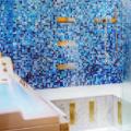 Dornbracht Sturebadet Stockholm Leg Shower Comfort Shower